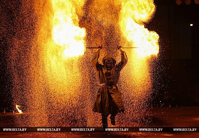 El Fuego como Arte